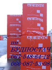Продаем газоблоки AEROC,  Аэрок,  аерок ( Обухов,  Березань). Прямые по