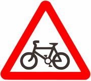 Велосипеды по клевым ценам