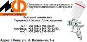 Эмаль кремнийорганическая /фасадная/ КО-168