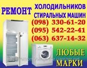 Ремонт стиральной машины Чернигов. Вызов мастера для ремонта стиралок