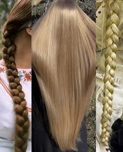 продам не срезанные волосы