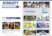 Продам интернет - магазин посуды с доменом и базой поставщиков