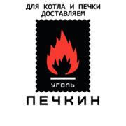 Уголь Чернигов