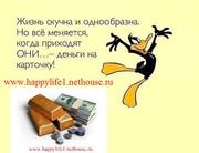 Чернигов - Оператор ПК удалённо (офис-интернет) от 1000$