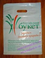 Пакеты с логотипом в Чернигове. Печать на пакетах из полиэтилена.