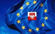 Оформление Вида на Жительство (ВНЖ) и (ПМЖ)  в Польше