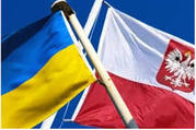 Регистрация в визовые центры консульства Польши