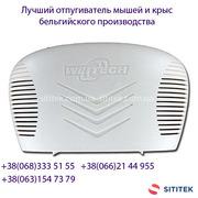 Купить отпугиватель ультразвуковой от крыс и мышей  Weitech WK-300