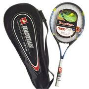 Большой теннис ― игра известная и многими любимая станет интересней и