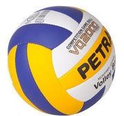 Мяч волейбольный Petra VQ-2000 Plus