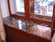 Подоконники из камня Чернигов. Плитка,  ступени,  столешницы из мрамора и гранита