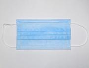 Медицинская маска трехслойная от 2, 5 за штуку. Маска мельтблаун