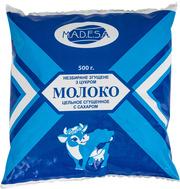 Молоко цельное сгущенное с сахаром Фил Пак 500 гр,  экспорт