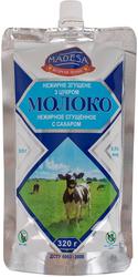 Молоко обезжиренное сгущенное 0, 5% жирности дой пак 0, 320 гр.экспорт