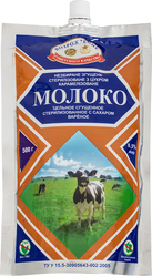 Молоко цельное сгущенное карамелизированное, 8, 5% дой пак 0, 500, экспорт