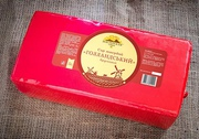 Голландский твёрдый сыр,  45% жирности