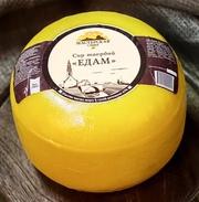 Эдам,  твёрдый сыр,  45% жирности
