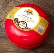 Российский пикантный,  твёрдый сыр,  50% жирности