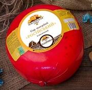 Российский с паприкой,  твёрдый сыр,  50% жирности