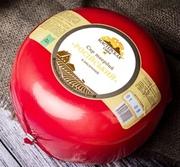 Российский,  классический твёрдый сыр,  50% жирности,  шар